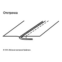 otstrochka1-s
