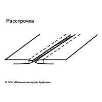 rasstrochka1-s