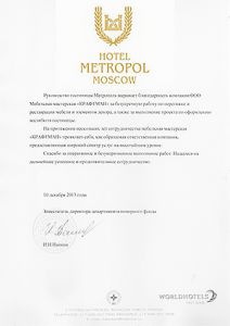 metropol-rekomend